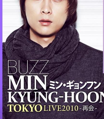 Min Kyung Hoon Live In Tokyo 2010